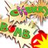 بمب گیلاسی