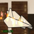 بازی هواپیمای کاغذی